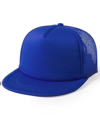 Jockey-con-visera-plana-azul
